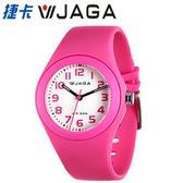 JAGA 捷卡 AQ912-G 馬卡龍螢光系列 指針錶 50米防水 石英錶 (粉色)  錶殼直徑37mm