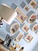 相框掛牆組合連身掛免打孔臥室裝飾創意木制像框架相片框美式照片 YXS 【快速出貨】