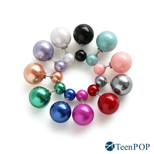 925純銀耳環 ATeenPOP 大力丸耳環 仿珍珠耳環 韓版 抗過敏 彩色泡泡 多款任選