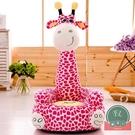 可愛卡通動物懶人沙發椅兒童沙發寶寶凳座椅【福喜行】