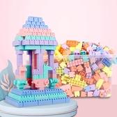 玩具 幼兒童塑料積木雪花片益智拼裝玩具 2-3-6-8歲寶寶男孩女拼插模型 夏日新品