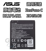 B11P1421 ASUS 華碩 ZenFone C ZC451CG 2100mAh 原廠電池 原電 原裝電池 電池
