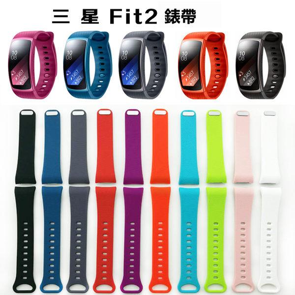 官方同款 智慧錶帶 三星 Gear Fit2 Fit2 Pro 通用 矽膠 手錶錶帶 替換錶帶 糖果色 運動錶帶 錶帶