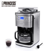 【贈休閒杯750cc+一磅咖啡豆】荷蘭公主 Princess 249406 全自動智慧型美式咖啡機 可調整杯數水位