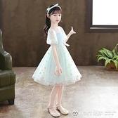 女童洋裝 女童連身裙秋裝2021新款網紅洋氣裙子兒童雪紡紗夏季大童公主裙 美物生活館