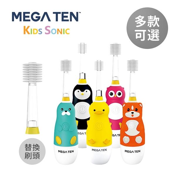 Mega Ten 日本幼童電動牙刷+替換刷頭(2入/組) -多款可選