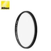 Nikon 尼康 一般UV保護鏡 95mm (NC單層鍍膜) 原廠公司貨