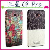 三星 Galaxy C9 Pro 6吋 魔法師系列背蓋 卡通塗鴉手機套 彩繪保護殼 浮雕手機殼 全包邊保護套 TPU