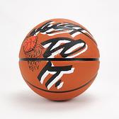 Nike Everyday Playground 8p Graphic [N100437187705] 籃球 5號 棕