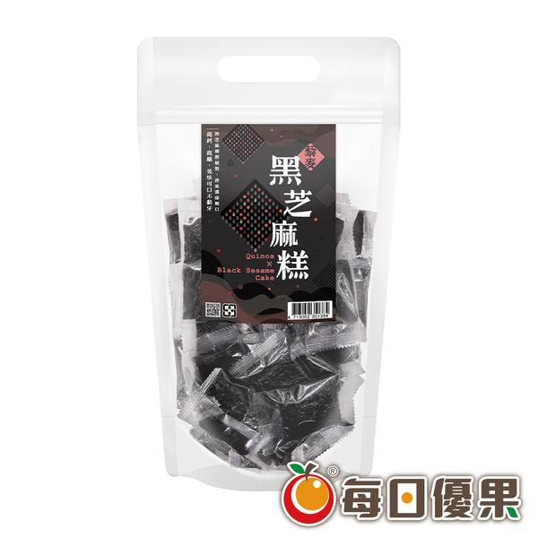 養生藜麥黑芝麻糕600G大包裝 每日優果
