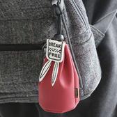618好康鉅惠 兔耳朵零錢包鑰匙創意拉?包 可愛短款錢包