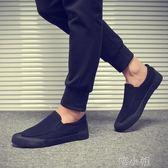 布鞋男士休閒帆布鞋防臭透氣黑色工作布鞋子男 喵小姐