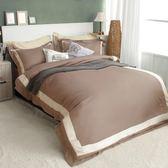 絲光精梳棉 單人4件組(床包+被套+枕套) 皇家森林-香草拿鐵 BUNNY LIFE