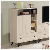 【水晶晶家具/傢俱首選】優娜2.7尺白橡木展示櫃 JM8329-1