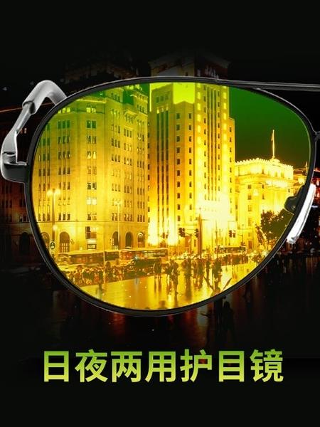 汽車防遠光燈神器克星夜視開車防眩目偏光眼鏡日夜兩用司機護目鏡