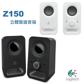 Logitech 羅技 Z150 多媒體喇叭 清澈音質 立體聲 耳機插孔 黑色