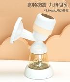 吸奶器電動正品靜音全自動吸奶器一體式無痛擠乳器拔奶器集 童趣屋