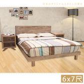 (6x7尺)床架 雙人床架 實木風化床架 / 淺色 【赫拉居家】