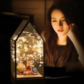 生日交換禮物女生創意七夕送女友朋友情人節交換禮物浪漫特別成人實用【快速出貨】