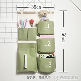 棉麻布藝收納創意壁掛式儲物袋寢室宿舍牆掛式多層整理收納掛袋 快意購物網
