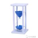 時間木質沙漏擺件創意個性簡約現代兒童計時器送教師節禮物 CIYO黛雅