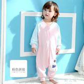 睡袋嬰兒夏分腿薄女童睡袋1-2-3歲兒童防踢被連體寶寶卡通薄款 qz6582【野之旅】