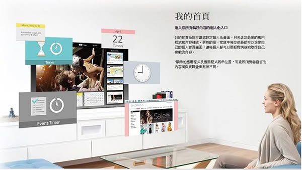 『Panasonic』☆ 國際牌 55吋智慧型LED液晶電視 TH-55DS630W**免運費**