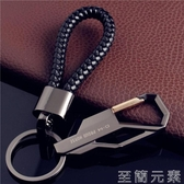 鑰匙扣男士簡約商務汽車鑰匙扣金屬腰掛合金鑰匙錬鑰匙圈創意可刻字 至簡元素
