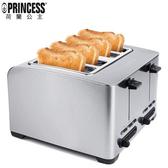 【原廠公司貨】Princess 142397 荷蘭公主不鏽鋼厚片四片烤麵包機 烤吐司機 適合烤厚薄片麵包培果