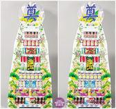 【大堂人本】DY-A405 九層綜合食品、飲料罐頭塔(2入)