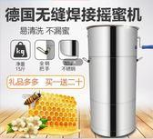 不鏽鋼304加個搖蜜機養蜂工具加厚1.1搖蜜機無縫不銹鋼搖糖機蜜蜂取蜜分離機蜂箱-一件免運