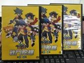 挖寶二手片-THD-215-正版DVD-動畫【戰鬥陀螺 4-6+31-36 3碟】-國日語發音(直購價)