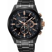 【分期0利率】SEIKO 精工錶 Criteria 光動能 三眼錶 藍寶石水晶鏡面 43mm原廠公司貨 SSC695P1
