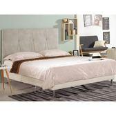 皮床 布床架 MK-663-3 凱伊6尺雙人床 (不含床墊及床上用品)【大眾家居舘】