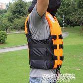救生衣 成人救生衣便攜手自動充氣游泳浮潛沖浪游艇船用服   傑克型男館