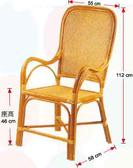 【南洋風休閒傢俱】藤椅系列 – 老人椅 編藤椅 乘涼椅 休閒椅 守衛椅 保全椅(761-16)