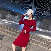 顯瘦 洋裝 修身連身裙名媛氣質性感修身包臀長袖連身裙NE215紅粉佳人