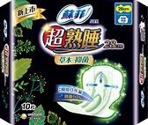 蘇菲超熟睡草本抑菌夜用 28cm 細緻棉柔 10片裝