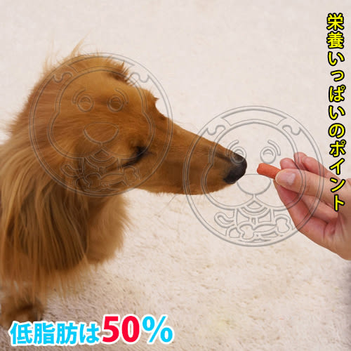 【zoo寵物商城】DoggyMan》犬用健康低脂短切/野菜軟雞肉條/雞肉小香腸-420g