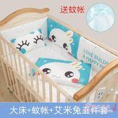 嬰兒床兒實木搖籃床無漆寶寶bb床多功能床兒童新生兒拼接大床XW