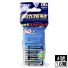東芝 鹼性電池4號 12+4入/組【愛買】