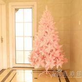 聖誕樹裝飾櫻花粉色漸變樹3米/2.4米/1.8米商場櫥窗粉色聖誕樹套 WD 小時光生活館
