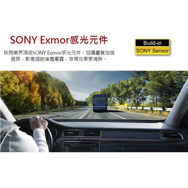 送16G記憶卡和車用3孔+USB電源擴充座★快譯通Abee★ SONY感光元件高畫質GPS行車記錄器 V56G