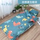 【R.Q.POLO】純棉兒童睡袋 冬夏兩用鋪棉書包睡袋4.5X5尺(恐龍樂園)