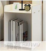 收納櫃 簡易床頭櫃臥室收納櫃簡約現代抽屜式床邊櫃經濟型儲物櫃子   YTL