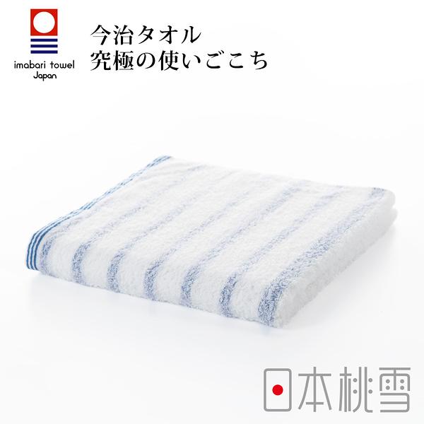 日本桃雪今治輕柔橫條毛巾(溫和藍) 鈴木太太