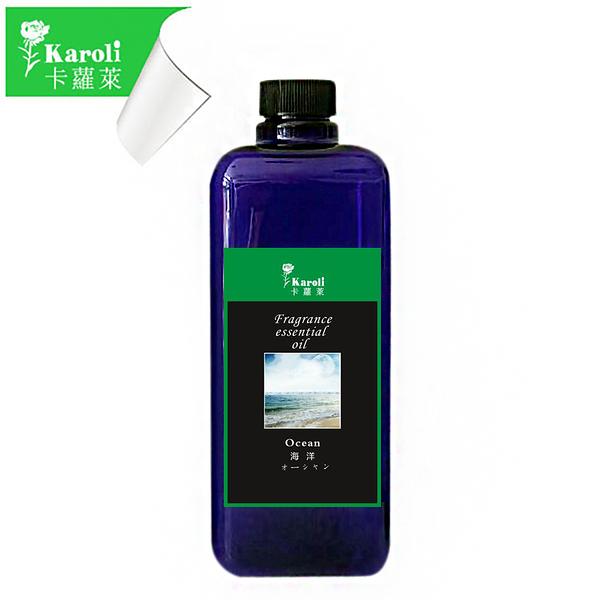 karoli 卡蘿萊  超高濃度水竹 檸檬香茅精油補充液 1000ml 大容量 擴香竹專用精油