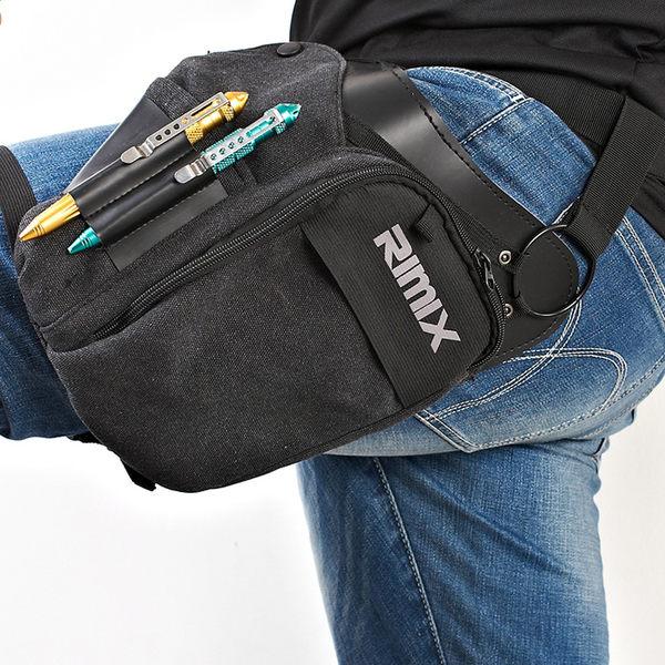 RIMIX 腿包 登山騎車腳踏車旅遊戶外休閒工具包 重機腰包
