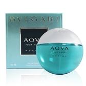 BVLGARI AQVA 寶格麗活力海洋能量男性淡香水 100ml