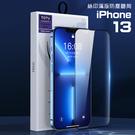 TOTU iPhone13/13Mini/13Pro/13ProMax高清防塵聽筒鋼化膜保護貼玻璃膜 犀牛家族